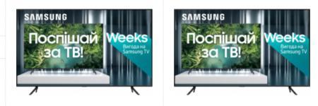 Покупка телевизора: на что обратить внимание