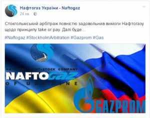 Коболев: Цена на русский газ будет пересмотрена с2014 года