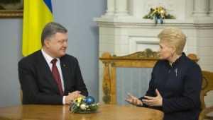Грузия отправила Украине запрос овыдаче Саакашвили