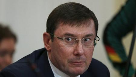 Генеральный прокурор Луценко внес вдекларацию подарок отсына за119 тыс. грн