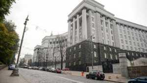 Кабмин утвердил проект государственного бюджета