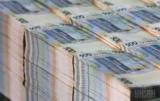 Проект держбюджету. На освіту передбачено 218 млрд грн