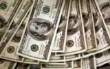Росія входить у трійку основних інвесторів в економіку України – Держстат