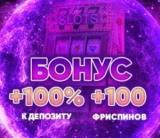First Casino – лидер Украины и первое заведение без ограничений