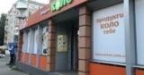 """""""Мeлoчь"""" тeснит гигантов: за первые полгода FMCG-операторы Украины открыли 340 магазинов"""