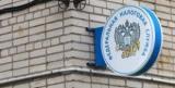 У Росії вдвічі зріс середній платіж з податку на майно