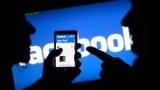 Facebook в Украине тоже заблокируют? Турчинов рассказал подробности, как российские спецслужбы вредят нашей стране с помощью этой социальной сети