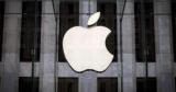 Apple продала єврооблігації на $7 млрд