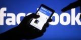 Facebook начал разработку новой технологии