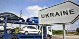 ГФС сообщила о процедуре ввоза в Украину б/у автомобилей из Канады