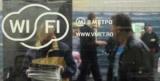 Собянін заявив про створення в Москві найбільшої в світі мережі Wi-Fi