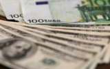 Нацбанк сохранил курс евро на уровне 30 грн