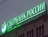Суд Киева поставил на место российский