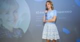 Юлія Порошенко спільно з виробником