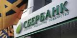 В НБУ назвали крупнейшего покупателя украинской