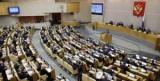 У Держдумі запропонували посилити держнагляд за пайовою будівництвом