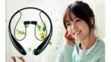 Bluetooth-гарнитура LG Tone Ultra (HBS-800) с активным шумоподавлением и нестандартным дизайном