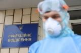 В Украине выявили 5138 новых случаев COVID-19