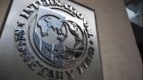 Судьба очередного транша: Украина не попала в повестку дня МВФ до конца ноября