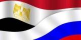Египет: не хотим сотрудничать с Россией, мы и сами можем обеспечить безопасность авиасообщения