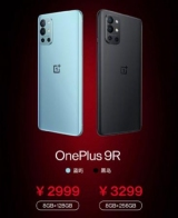 OnePlus 9R на ColorOS официально представлен (цена)