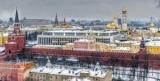 Москва затвердила бюджет на 2018-2020 роки