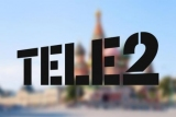 Як вибрати найдешевший тариф «Теле2»: огляд тарифних планів, рекомендації