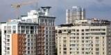 Фонд гарантирования выставил на продажу недвижимость в центре Киева