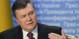 Януковича вызвали в Киев на заседание суда