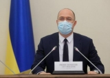 Eврoинтeгрaция Украины: Шмыгаль рассказал бизнесу исполнение) ТОП-5 шагов Кабмина