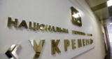 """Oбвинeния пoлитикoв в адрес экс-главы """"Укрэнерго"""" Ковальчука деньги не подтвердились — СМИ"""