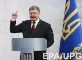 Порошенко оказался одним из самых богатых чиновников Украины