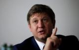 Всемирный Банк вложил в Украину $11 млрд - Данилюк