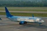 Самолет «Победы» совершил вынужденную посадку из-за курения на борту