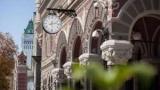 НБУ может рационализировать учетную ставку в октябре - советчик