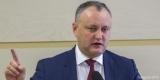 Додон назвал условия вывода войск РФ из Приднестровья