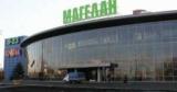 Ощадбанк купує київський ТРК