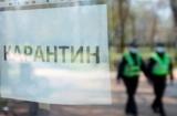 В Украине еще одна область остается в «оранжевой» зоне