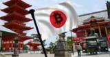 В Японії відкриється 11 криптовалютных бірж