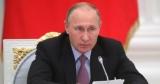 Путін офіційно заявив про участь у виборах президента Росії